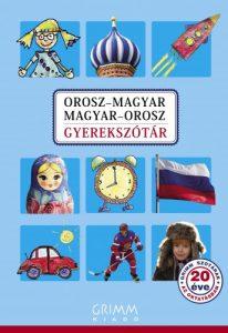 orosz magyar gyermekszotar